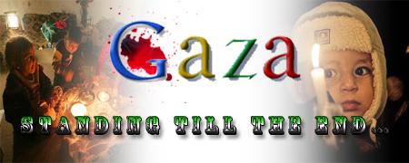 بمب گوگلی غزه